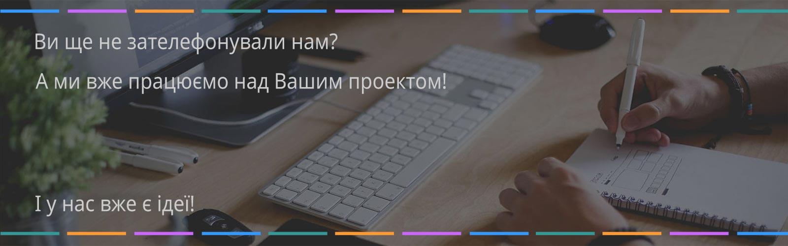 FOBS - розробка сайтів, інтернет-магазинів
