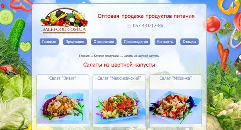 Створення сайту-каталогу для продуктової компанії