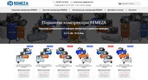 Створення односторінкового інтернет-магазину