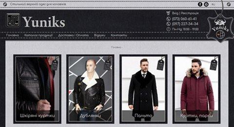 Створення інтернет-магазину для виробника шкіряного одягу