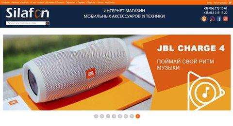 Створення інтернет-магазину мобільних аксесуарів і техніки